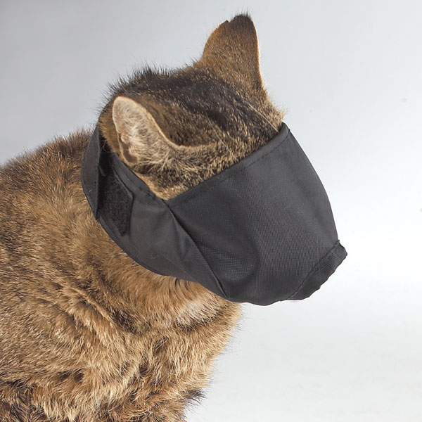 Lined Nylon Cat Muzzles