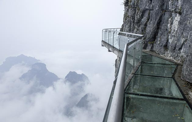 skywalktianmen